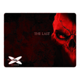 The last here gaming mouse pad