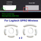 R-curve-mouse-skates-for-GPRO WIRELESS